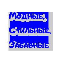 купить в Москве детские оправы - Галерея Очков