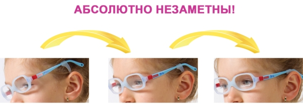 Стопперы для оправ Fisher-Price абсолютно незаметны