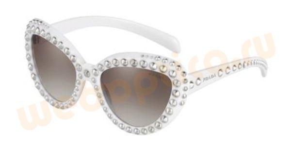 c75bd45f69b7 Солнцезащитные очки Prada 2014/2015. Итальянские шедевры для женщин ...