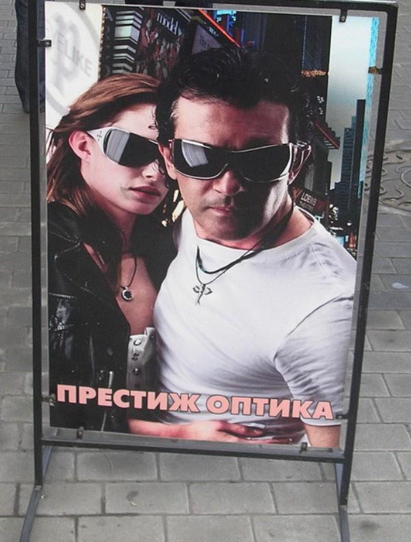 РУСОПТИК  Новости