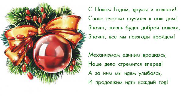 http://www.weboptica.ru/upload/a/NG2013.jpg