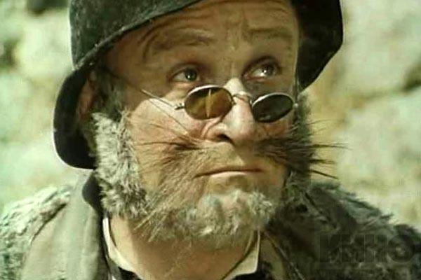 Круглые очки кота Базилио