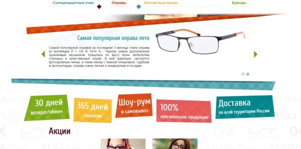 Мужской стиль солнцезащитные очки
