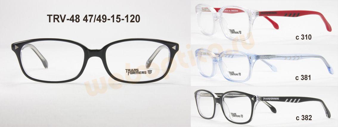 очки аватар 14035
