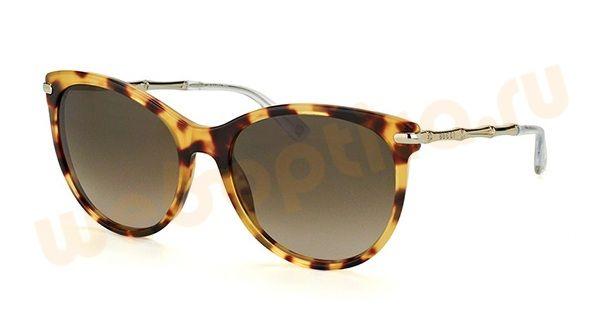 Солнцезащитные очки Gucci GG 3771S HRTHA купить дешево